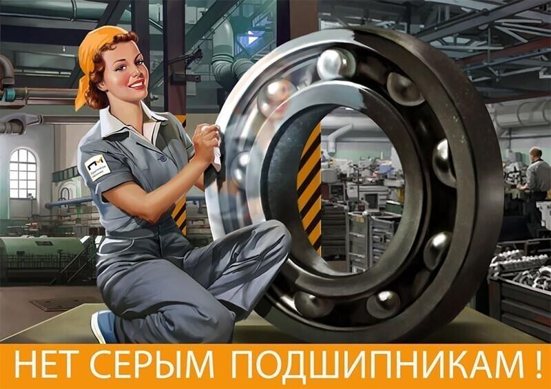 Художница, которая точно знает: в СССР было лучше!