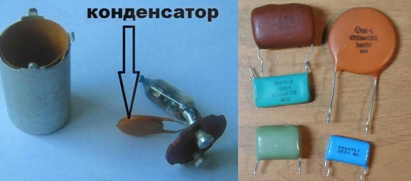Цветомузыка без радиодеталей-хитрость советских мальчишек
