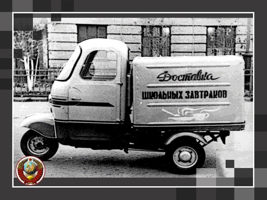 На самом деле советская торговля была на высочайшем уровне. Здесь вы можете прочесть про вендинговые аппараты