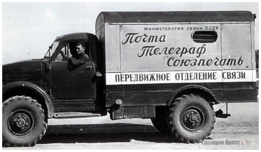 Советская доставка на дом, или все новое  - это хорошо забытое старое