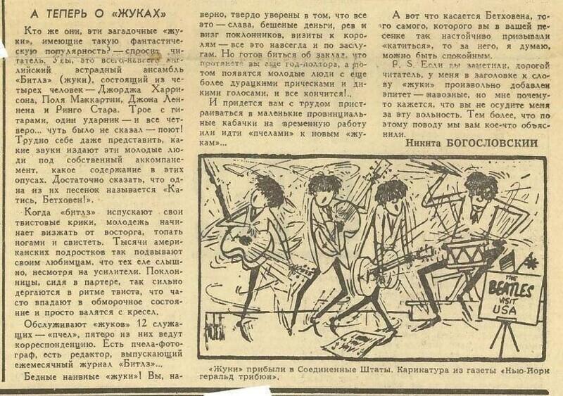 Городские мифы и легенды из СССР