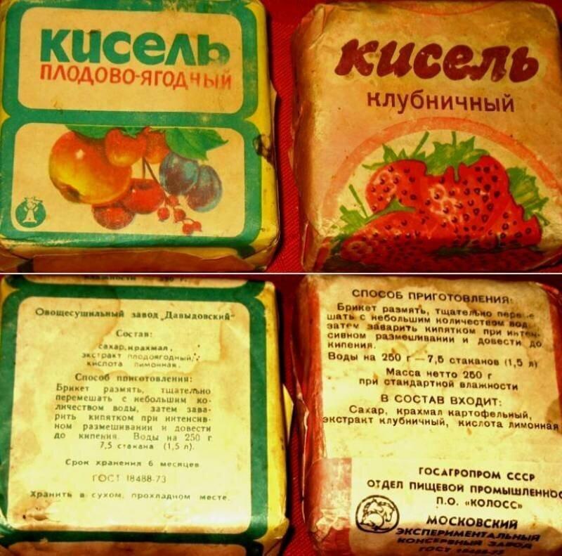 Советские «Дошираки» - в чем секрет их великолепного вкуса?