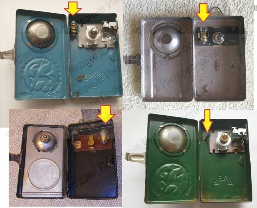 Какие фонарики выпускали в СССР?