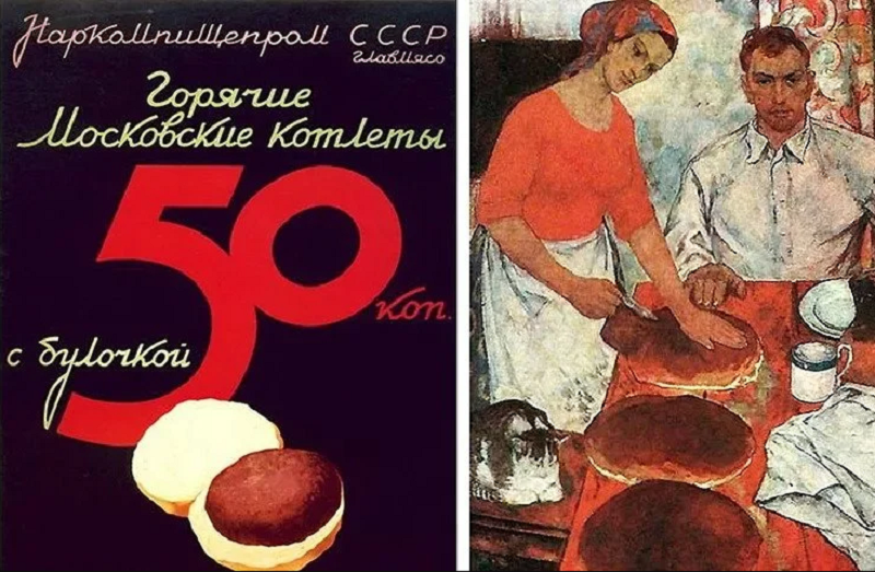 Микояновские котлеты: в чем секрет приготовления любимого блюда советских людей