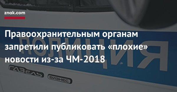 Россия встречает ЧМ-2018: что происходит за кадром и реакция соцсетей