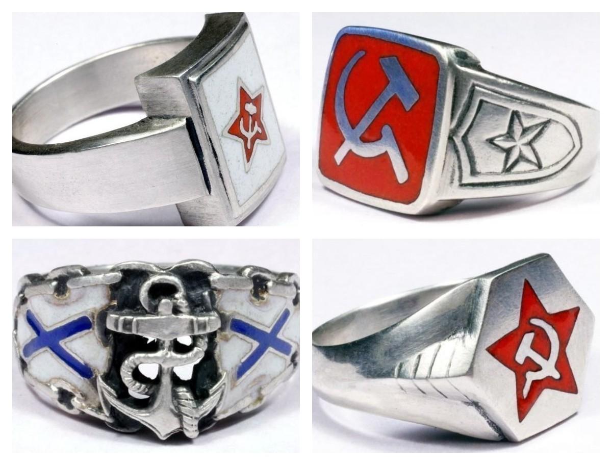 Украшения Красной Армии